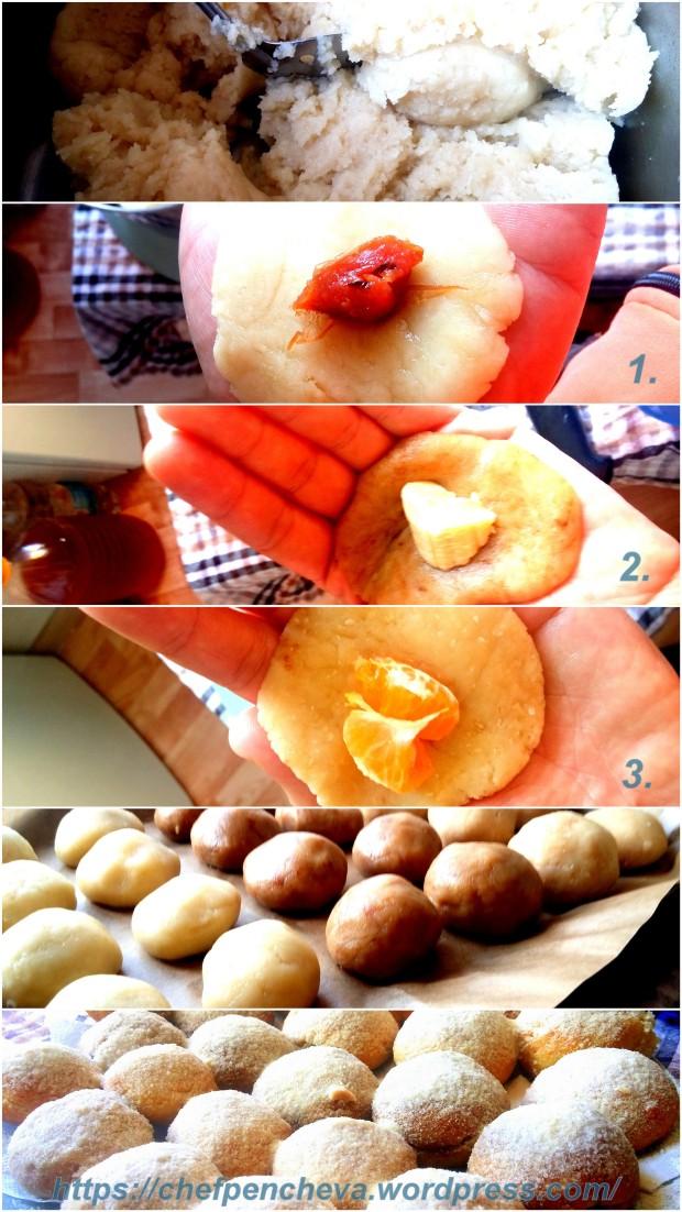 Арменски сладки - колаж